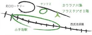 map_20130521_kotesashi